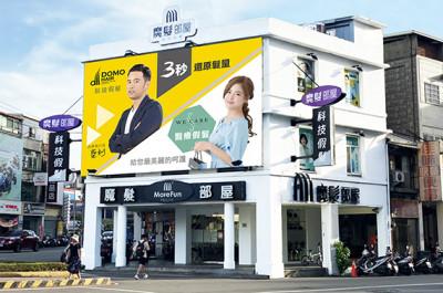 新竹旗艦店