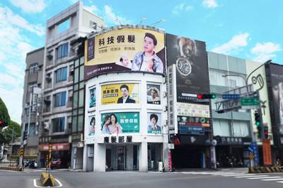 台南旗艦店