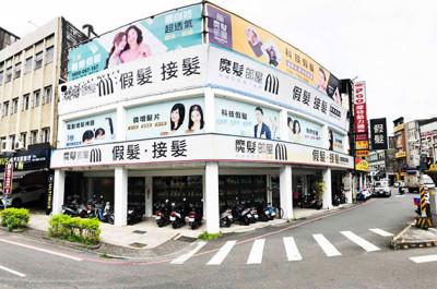 羅東旗艦店