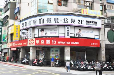 台北石牌店